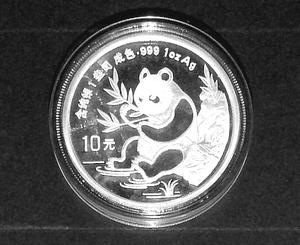 "China ""Silber-Panda 1991"""